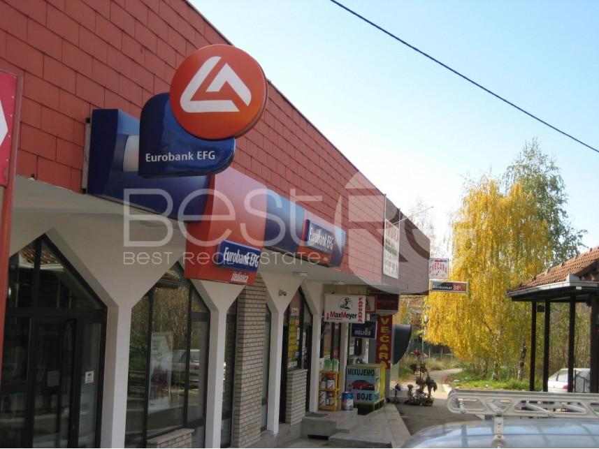 Commercial property, Sale, Čukarica (Beograd), Železnik